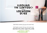 Recycle for Wales Do/Does/Yn Llwyddo Campaign Level 1 Inspire - Event Assets. EMBARGOED
