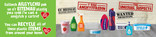 Unusual Suspects - Plastics - Bilingual Web Banner