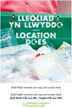 Recycle for Wales Do/Does/Yn Llwyddo Campaign Level 1 Inspire - Out of Home assets. EMBARGOED