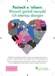 Pass it On Reuse A5 Leaflet - Textiles & Clothing heart - Bilingual (Welsh-English)