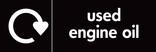 Used engine oil signage - Logo (landscape)