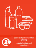 Plastic Bottles and Containers signage - logo (portrait, Welsh-English)