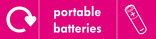 Portable Batteries signage - battery icon with logo (landscape)