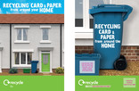 Good to Know - Paper and Card - A5 leaflets