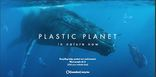 48 sheet  Static  Plastic Planet template