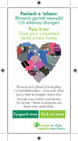 Pass it On Reuse - Online banner - Textiles & Clothing heart - Bilingual (Welsh-English)
