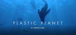 New Plastic Planet Zeitgeist animation - England only