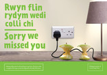 "Good to Know - Food - Bilingual ""Sorry we missed you"" Card (Welsh first)"
