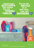 Good to Know multi material - poster & pull-up templates - Bathroom - bilingual - Welsh first